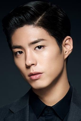 Image of Park Bo-gum