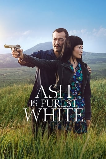 Poster of Ash Is Purest White