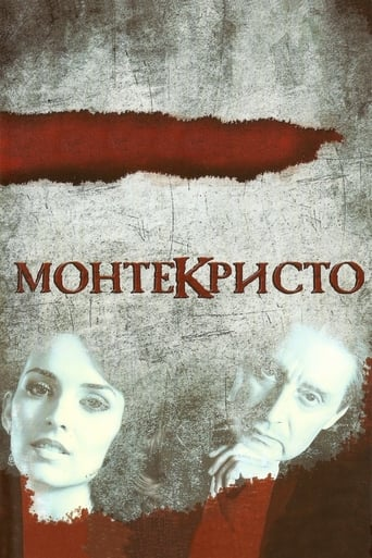 Poster of Монтекристо