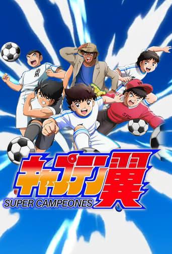 Poster of Capitan Tsubasa