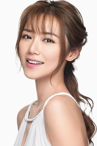 Image of Elva Ni