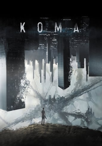 Poster of Кома