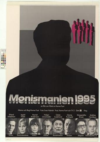 Poster of Monismanien 1995