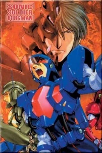 Poster of Sonic Soldier Borgman: Last Battle