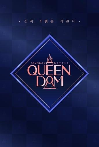 Poster of Queendom