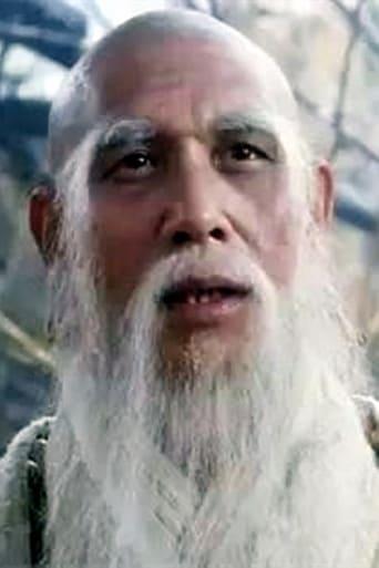 Image of Liu Xun