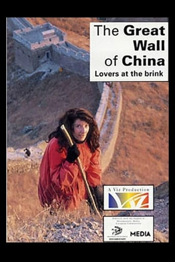Poster of The Great Wall: Lovers at the Brink
