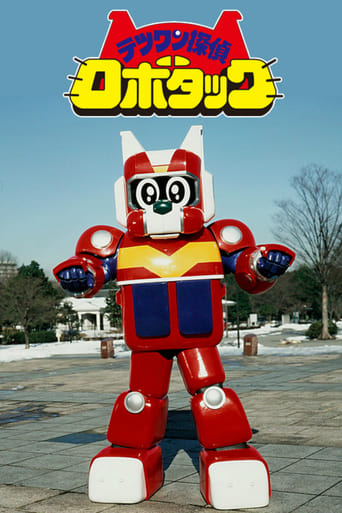Robot Dog Detective Robotack