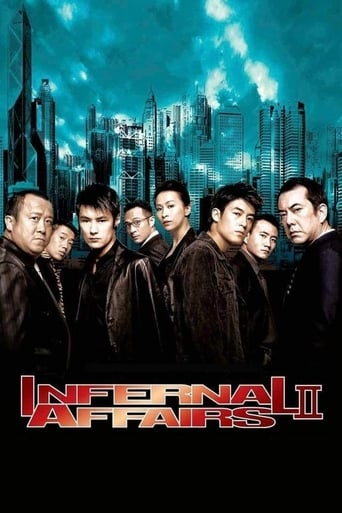Poster of Infernal Affairs II