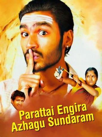 Poster of Parattai Engira Azhagu Sundaram
