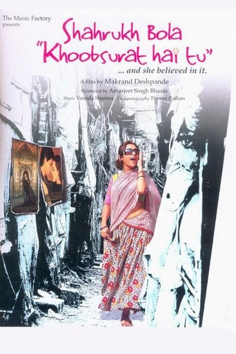 Poster of Shahrukh Bola