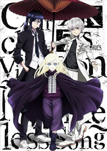 Poster of K: Seven Stories Movie 6 - Circle Vision - Nameless Song