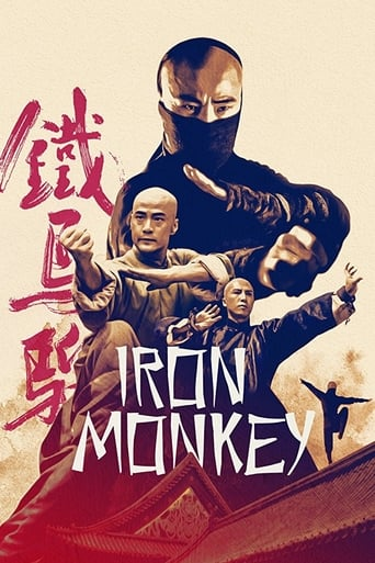 Poster of Iron Monkey