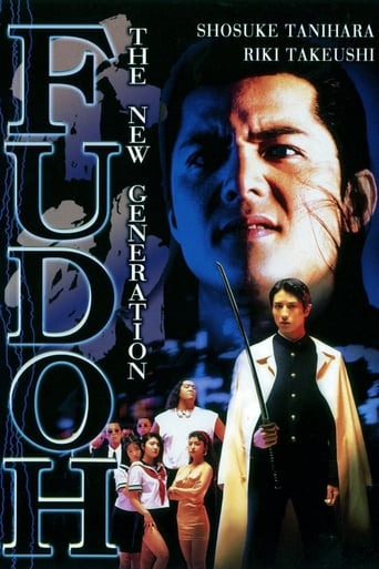Poster of Fudoh: The New Generation