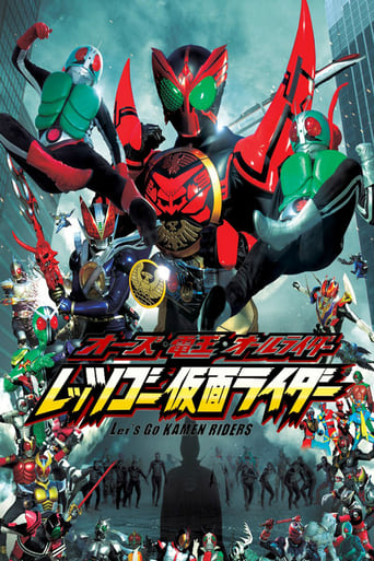 Poster of OOO, Den-O, All Riders: Let's Go Kamen Riders