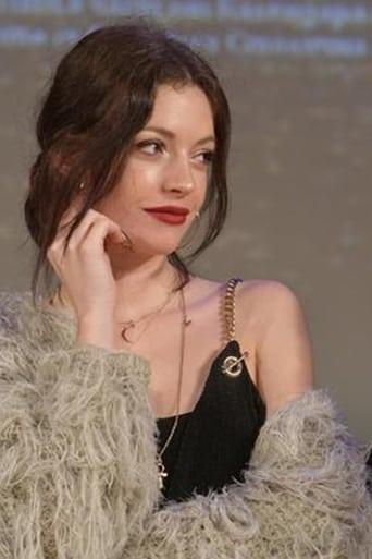 Image of Gloria Petkova