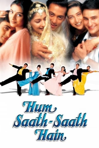 Poster of Hum Saath Saath Hain