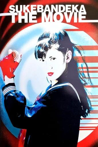 Poster of Sukeban Deka: The Movie