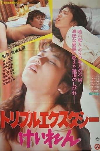 Poster of Koisuru Onna-tachi: Triple Ecstasy: Keiren