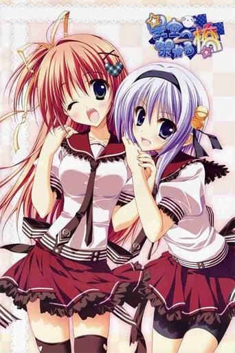 Poster of Hoshizora e Kakaru Hashi: Kakaru ka? Gakuensai ni Koi no Hashi