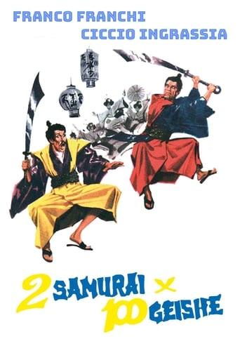 Poster of 2 samurai per 100 geishe