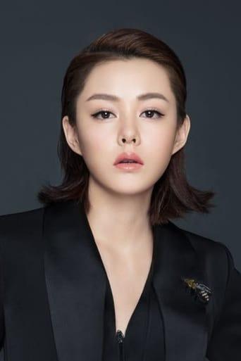 Image of Liu Yihan