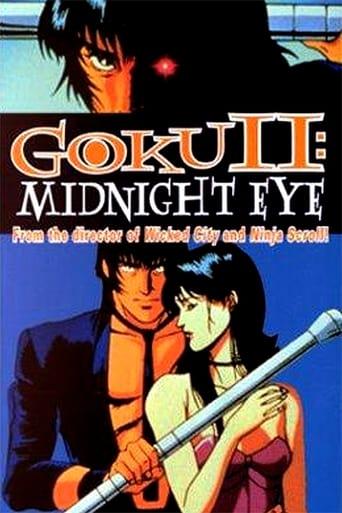 Poster of Goku II: Midnight Eye