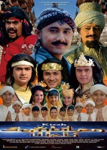 Poster of Kisah Sembilan Wali