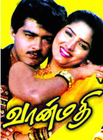 Poster of Vaanmathi