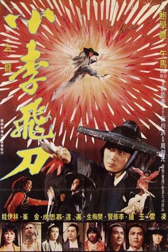 Poster of Flying Sword Lee