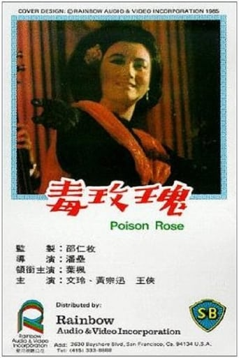 Poster of Poison Rose