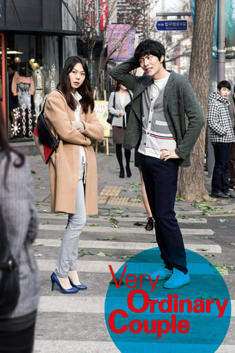 Poster of Very Ordinary Couple