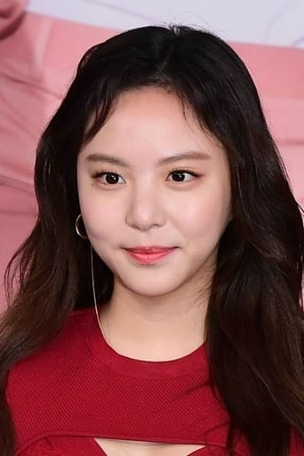 Image of Lee Yeol-eum