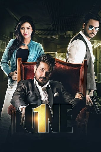 Poster of One