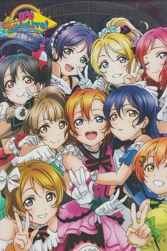 Poster of μ's Go→Go! LoveLive! 2015 ~Dream Sensation!~