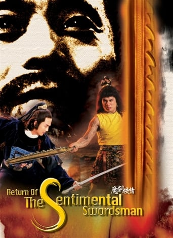 Poster of Return of the Sentimental Swordsman
