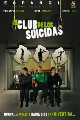 Poster of The Suicide Club