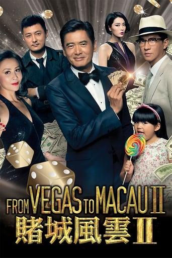 Poster of From Vegas to Macau II