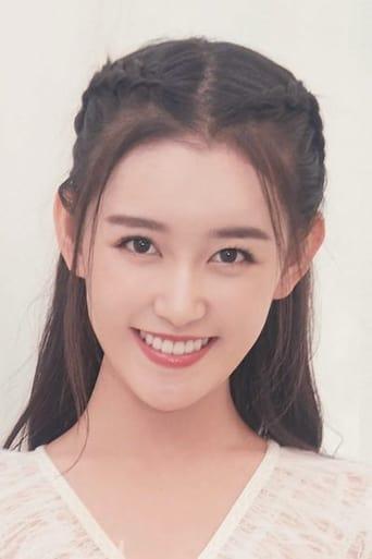 Image of Jiang Yiyi