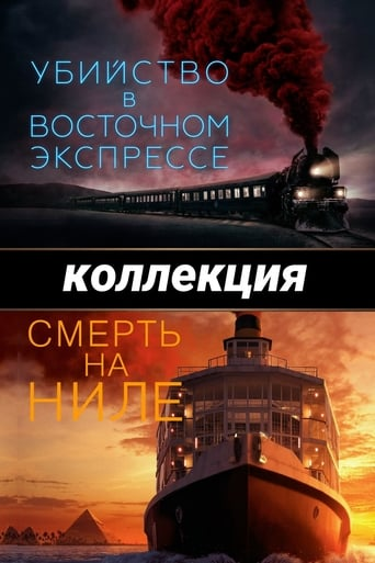 Murder on the Orient Express Collection