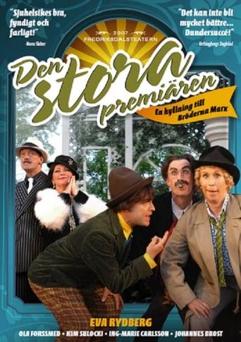 Poster of Den stora premiären