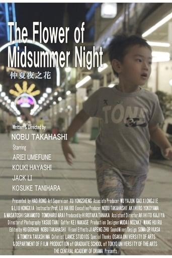 Poster of The Flower of Midsummer Night