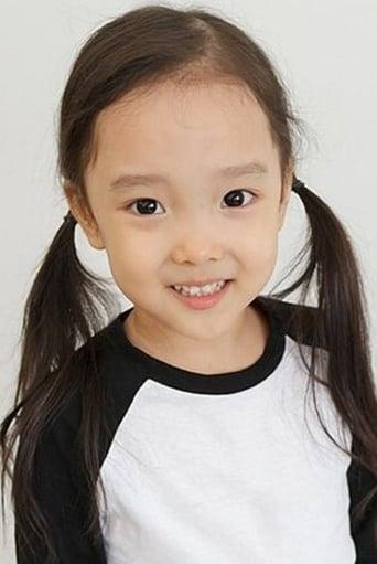 Image of Lee Go-eun