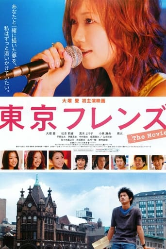Poster of Tokyo Friends: The Movie