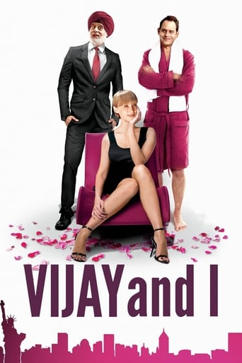 Poster of Vijay and I