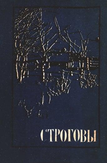 Poster of The Strogovs
