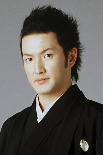 Image of Shidô Nakamura