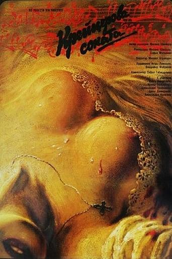 Poster of Kreytserova Sonata