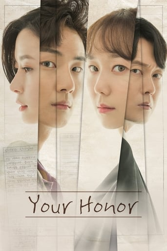 Poster of Your Honor