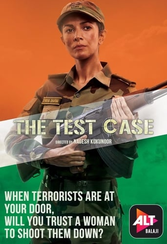 Poster of The Test Case